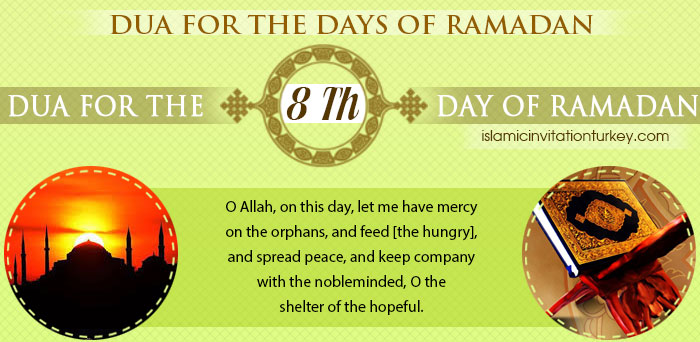 Photo of DUA FOR THE 8TH DAY OF RAMADAN