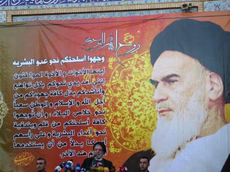 Photo of Imam Khomeini introduced Islam to global equations: Hezbollah official