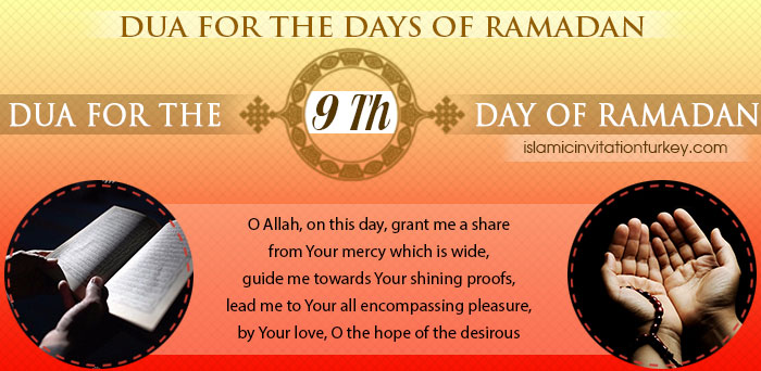 Photo of DUA FOR THE 9TH DAY OF RAMADAN