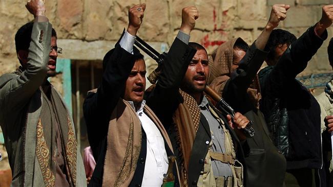 Photo of Houthis advance in southwest Yemen