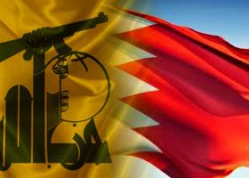Photo of Hezbollah Condemns Revoking Sheikh Qassem's Nationality: Bahrainis Must Rage