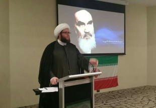 Photo of Demise anniversary of Imam Khomeini marked in Sydney