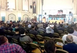 Photo of Annual Imam Khomeini's Conf. mounted in London