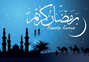 Photo of Many spiritual aspects stand behind holy month of Ramadan'
