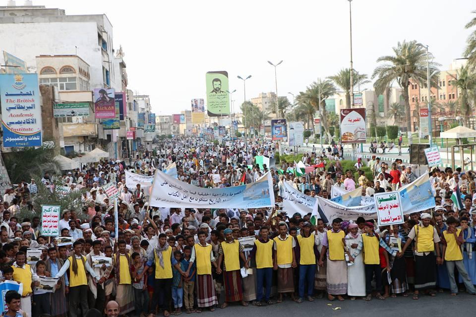 Photo of Photos- International Day of Al-Quds in Yemen