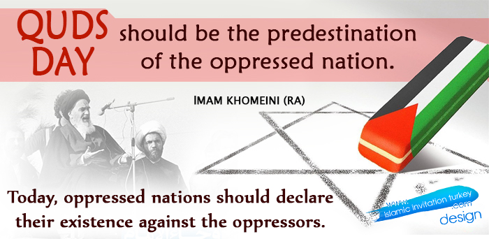 "Photo of Imam, ""Oppressed Nations should declare their existence against the oppressors on Quds Day,"""