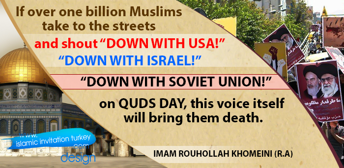"Photo of Imam, ""Quds day will bring them death,"""