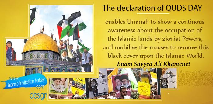 Photo of IIT Design- The Declaration of Quds Day