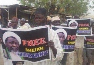 Photo of IHRC renews calls for release of Zakzaky, IMN members
