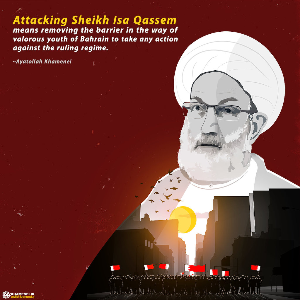 Photo of Design: The consequences of attacking Bahrain's Sheikh Isa Qassim