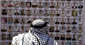 Photo of Prisoners in Israeli jails boycott Red Cross visits