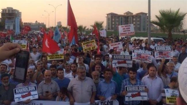 Photo of Anti-US and anti-Israeli protesters march towards Incirlik base in Turkey