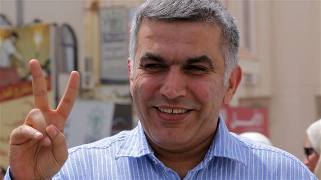 Photo of Human rights groups calls for release of top Bahraini activist