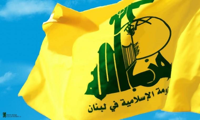 Hezbollah (1)