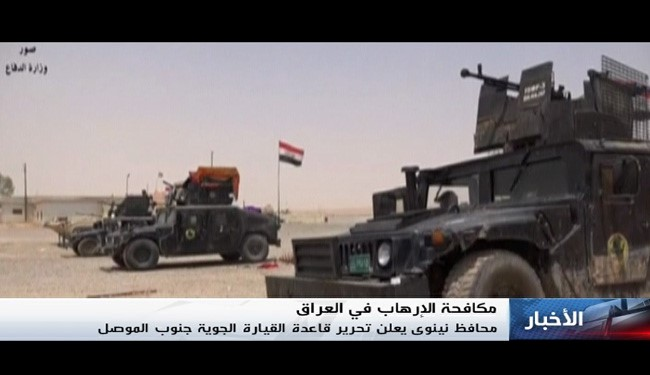 Iraqi Army Forces Inches Closer to Liberate ISIS-Held City of Mosul