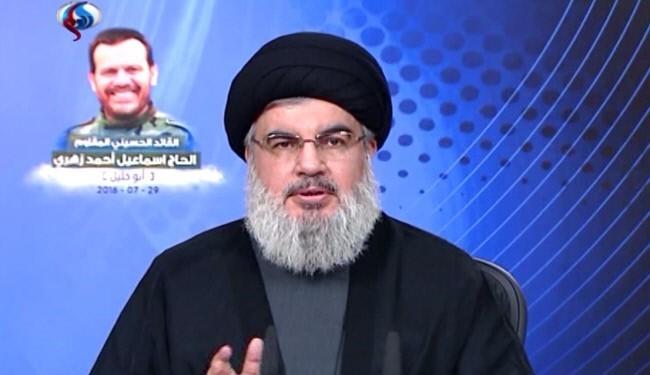 Photo of VIDEO: Sayyed Nasrallah Says Saudi Arabia Normalizing Israeli Ties Free of Charge