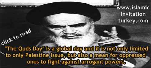 "Photo of Imam Rouhollah, ""Quds Day is a global day and not limited to Palestine issues"""