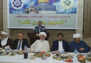 "Photo of ""Religious disagreements serve Zionist interests"""