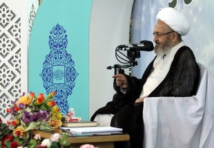 Photo of Top Iranian Cleric calls for removal of differences among Muslims