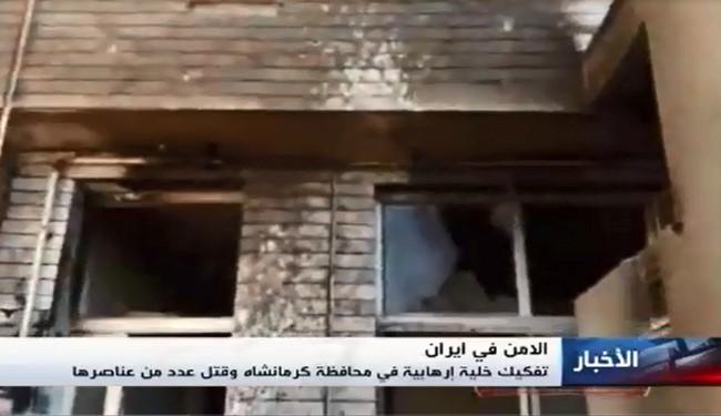 Photo of VIDEO: Watch Takfiri Terrorists' Hideout in Kermanshah, Western Iran