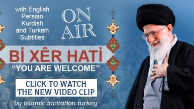 Photo of New Video Clip, You are Welcome, for Imam Khamenei is on air with subtitles of 4 languages