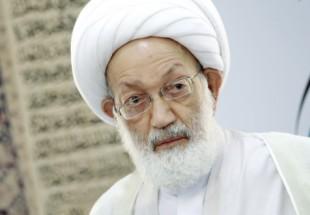 Photo of British Shia Sunni scholars' joint message in support of Sheikh Isa Qassim
