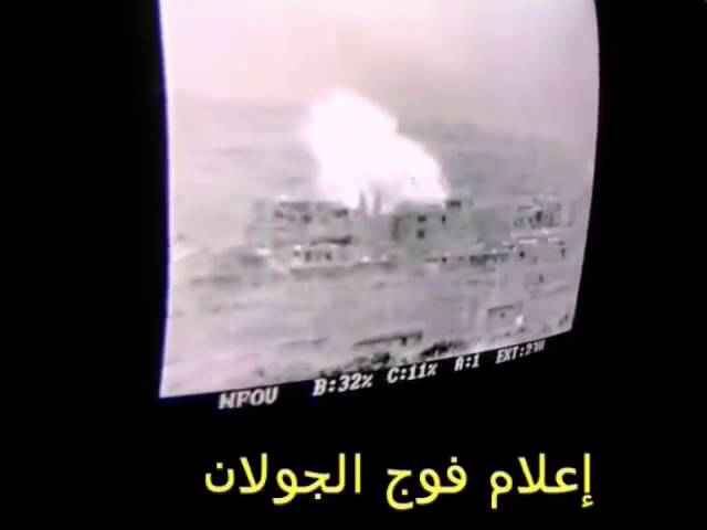 Photo of Thermal footage of the Syrian Army targeting terrorists in the Golan