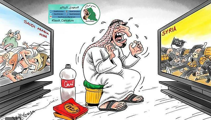 Photo of Caricature: zionist Saud turns blind eye to Mina victims, on the other hand, they weep for ISIL terrorists sent to hell in Syria