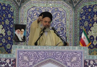 Photo of Hypocrites tarnish image of Imam Khomeini (RA)