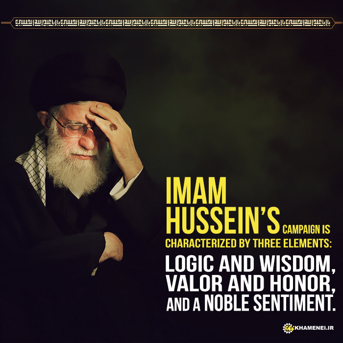 Photo of Had Imam Hussain(as) not made sacrifices, nothing would've remained of Islam nor Quran: Leader of Islamic Ummah and Oppressed Imam Khamenei