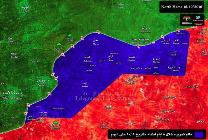 Photo of Latest battle map of northern Hama
