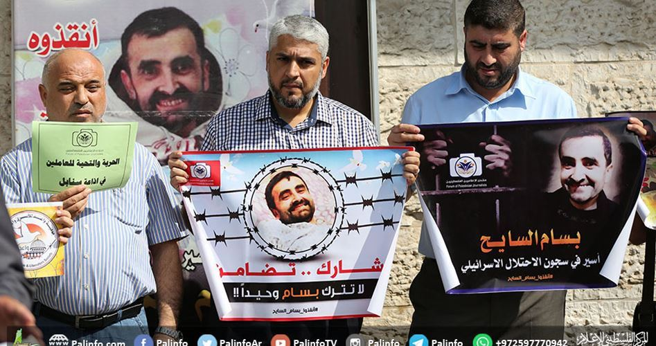 Photo of Solidarity events in Gaza, al-Khalil calling for 2 prisoners' release