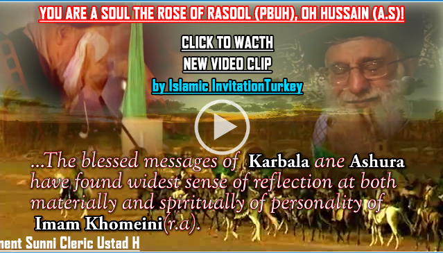 Photo of WATCH NEW CLIP- YOU ARE A SOUL THE ROSE OF RASOOL (PBUH), OH HUSSAIN (A.S)!