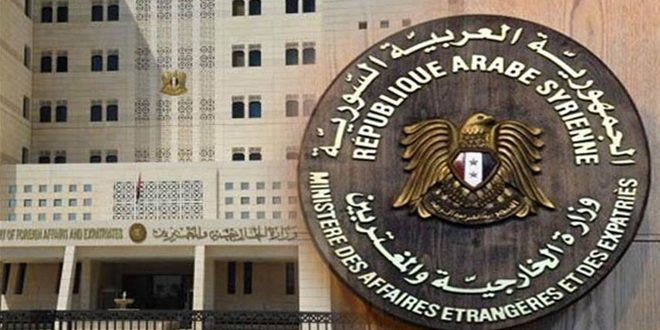 syrian-foreign-ministry-660x330