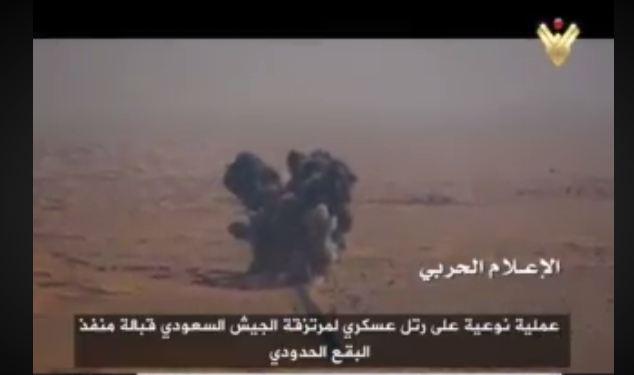 Photo of Yemeni Army, Popular Committees Kill 40 zionist Saudi-led Mercenaries in Boqa'a Exit