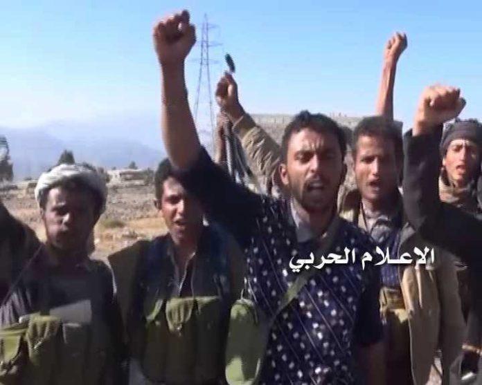 Photo of PHOTOS: Yemen Hezbollah capture zionist Saudi Coalition positions in Ta'iz Province