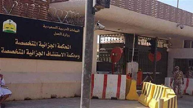 Photo of Saudi activist given 2-year jail term over tweets
