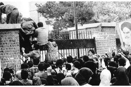 Photo of Iran reaffirms campaign against global arrogance