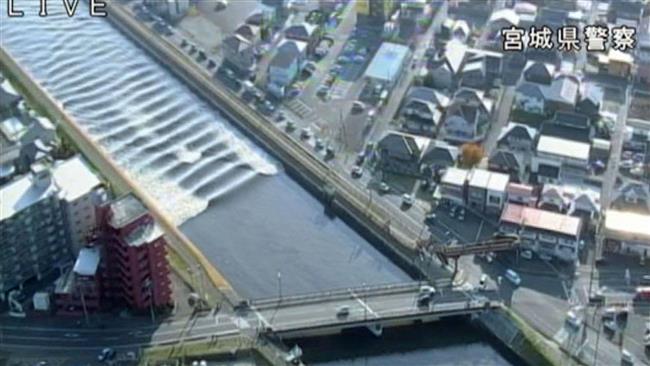 Photo of Strong quake triggers small tsunami along Japan's northeastern coast