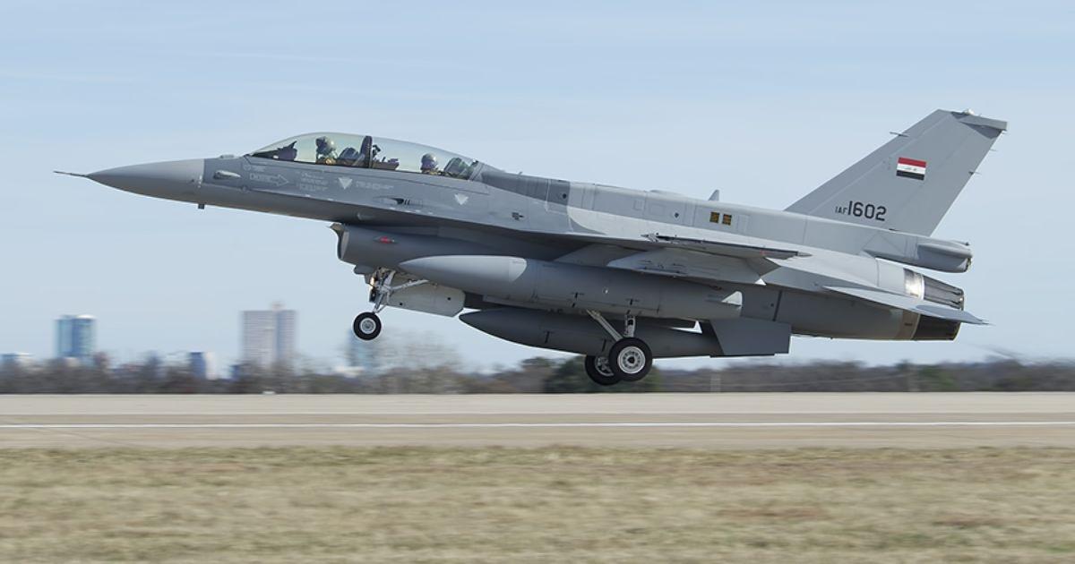 Photo of VIDEO: Iraqi F-16s Vanished ISIS HQ near Tal Afar