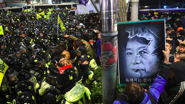 Photo of President Park will not participate in questioning by prosecutors: Lawyer