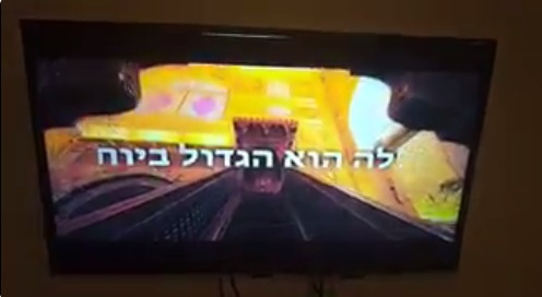 Photo of Zionist TV Channels Hacked for 30 Minutes with 'Divine Retribution' Message