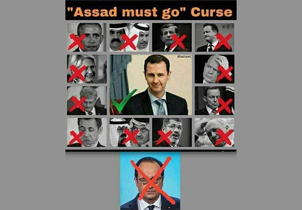 Photo of Photo- Assad Must Go Curse