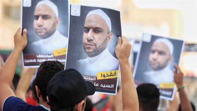 Photo of HRW expresses concern about forcibly disappeared Bahraini activist