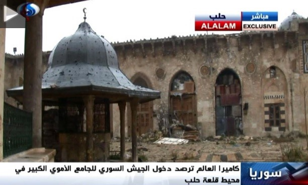 Photo of FIRST SCENE: See how enemy of Islam terrorists destroyed Grand Umayyad Mosque in Aleppo