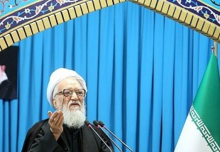 Photo of Iranian cleric urges retaliation for US breaches