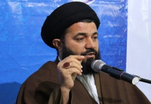 Photo of Unity is not a political slogan: Cleric