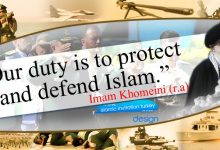 "Photo of Imam Khomeini (r.a) ""Our duty is to protect and defend Islam."""