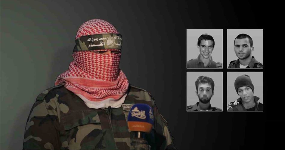 Photo of Hamas: Israel has no option but meeting resistance's conditions