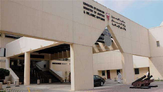 Photo of Inhuman zionist Bahrain court sentences 6 people to life in jail